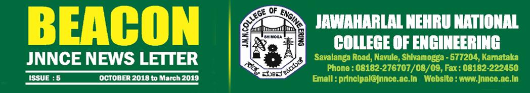 JNNCE | Jawaharlal Nehru National College of Engineering, Shivamogga